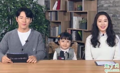 韩剧Hi Bye,Mama哪里可以看 Hi Bye,Mama具体更新时间4