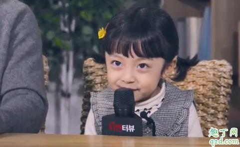韩剧Hi Bye,Mama哪里可以看 Hi Bye,Mama具体更新时间3