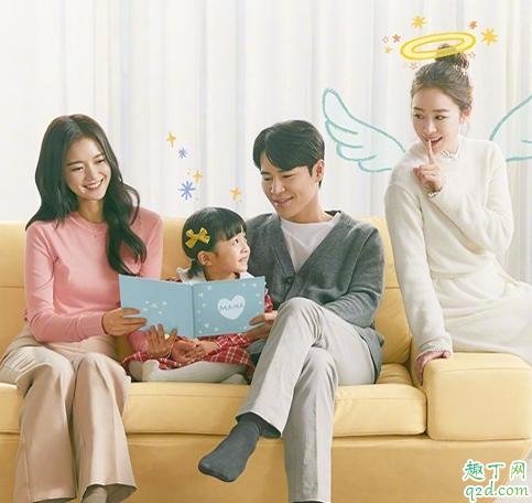 韩剧Hi Bye,Mama哪里可以看 Hi Bye,Mama具体更新时间2