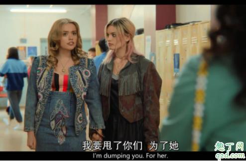 性爱自修室第二季什么时候播出 性爱自修室第二季一共多少集3