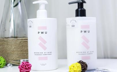 PWU洗发水控油吗 PWU洗发水是什么牌子
