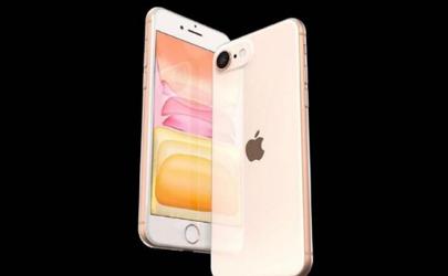iPhone9为什么这么便宜 2020苹果9上市时间官方消息