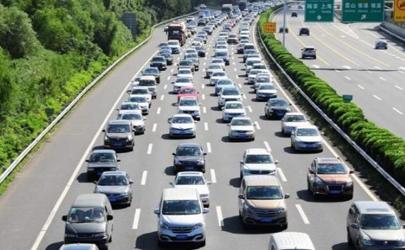 2020春节提前几天高速不堵车 2020春节什么时候回去不堵车