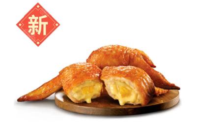肯德基榴莲爆浆酿翅多少钱 kfc榴莲爆浆酿翅好吃吗味道怎么样