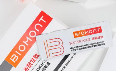 BIOMONT谷胱甘肽精华孕妇可以用吗 BIOMONT谷胱甘肽精华成分表