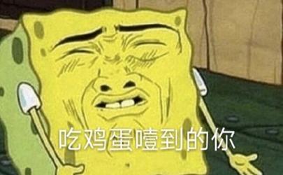 刘尊荣是谁 b站刘尊荣怎么火的