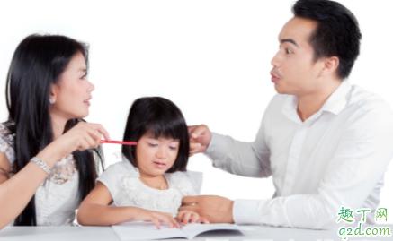 父母固执己见该反抗吗 父母固执己见该怎么解决4