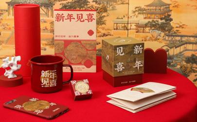 喜茶新年见喜联名周边多少钱在哪买 喜茶清明上河图联名新春礼包有什么
