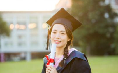 毕业求职公司看学历还是能力 毕业生如何择业