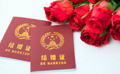 北京2月2日民政局上班吗2020 武汉2020年2月2日可以领证吗