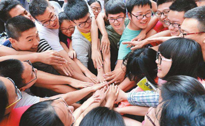2020北京高考时间几点开始几点结束 北京高考时间2020具体时间