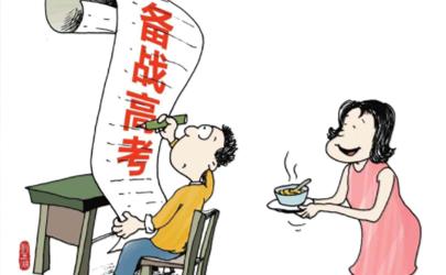 2020年北京高考英语有听力吗 北京高考听力考试时间2020