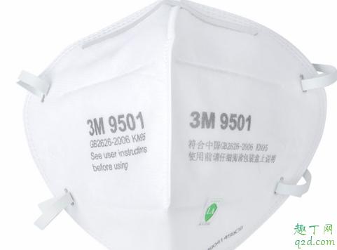n95口罩的正确戴法 n95口罩佩戴注意事项5