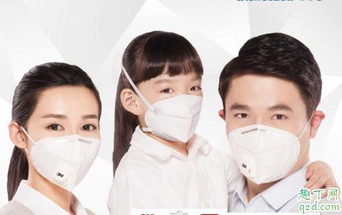 n95口罩的正确戴法 n95口罩佩戴注意事项6
