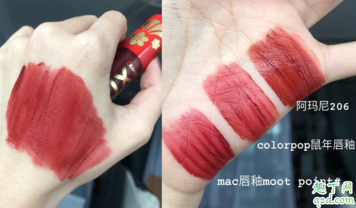 colourpop鼠年唇釉on cloud dynasty是什么颜色 卡拉泡泡on cloud dynasty试色3