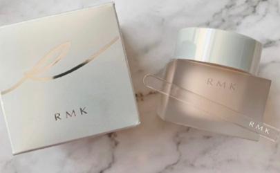 RMK水凝光采粉霜色号选择 RMK水凝光采粉霜适合什么肤质