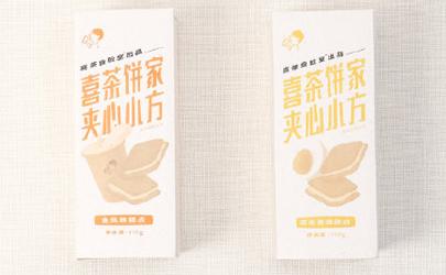 喜茶夹心小方有几种口味 喜茶夹心小方哪种口味好吃