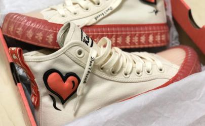 kappa2020情人节限定帆布鞋偏码吗 kappa2020情人节限定有男款吗
