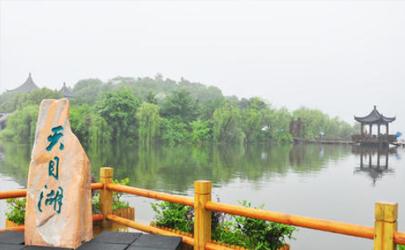 天目湖旅游度假区在常州站下吗 天目湖旅游区离溧阳市区远吗