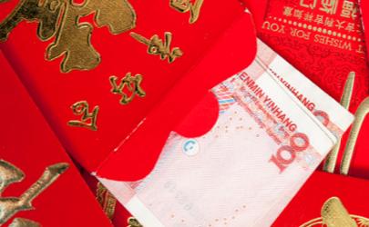 结婚红包给少了可以给两次么 红包包少了怎么办补救
