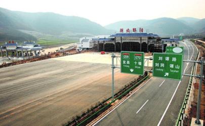 武汉出城是所有车都检查吗 武汉高速公路封路了吗2020