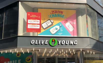 olive young韩国店几点关门 olive young可以退税吗