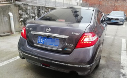 看到从武汉回来的人怎么举报 小区有武汉车牌号能举报吗