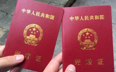 上海民政局取消2月2日结婚登记是真的吗 2020民政局春节上班延期吗