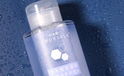 尔木萄卸妆水怎么样 尔木萄卸妆水使用评测