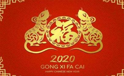 春节假期延长3天真的假的 2020春节假期延长到几号