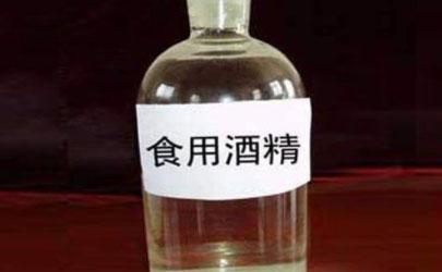 酒跟酒精可以混在一起消毒吗 碘伏和酒精可以混合用吗
