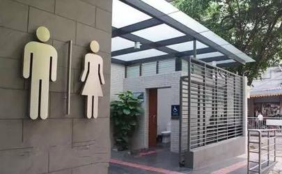 去公共厕所会传染冠状病毒吗 粪便会传染新型冠状病毒吗