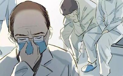 金银潭医院院长真实故事改编漫画 武汉金银潭医院院长张定宇资料