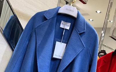 麦丝玛拉大衣哪国买最便宜 什么季节买麦丝玛拉大衣合适