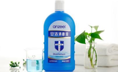 居家消毒液怎么选 居家消毒液的使用注意事项