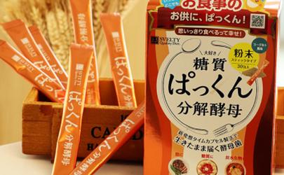 svelty分解酵母有用吗 日本svelty丝蓓缇酵素怎么吃