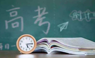 2020校考会推迟吗 2020艺考校考延期到什么时候