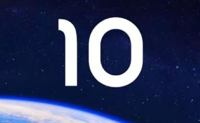 小米10预计多少钱 小米10配置最新消息
