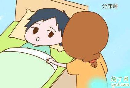 孩子分房睡之前如何沟通 孩子分房要注意什么 2
