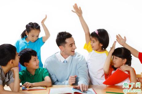 学校强制网课违规吗 如何评价学校延迟开学开网课1