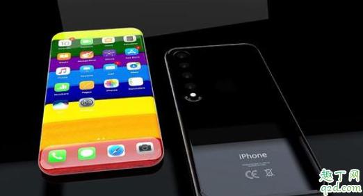 iphone12有几个摄像头 iphone12有几个颜色4