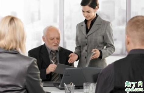 同事对我不友好怎么办 新人怎么融入老员工4