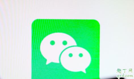 疫情期间怎么联系社区负责人 疫情期间怎么加社区微信好友1
