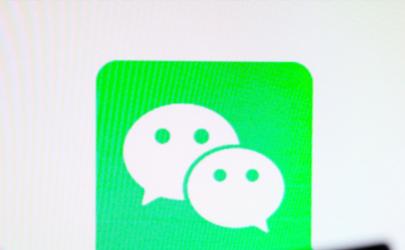 疫情期间怎么联系社区负责人 疫情期间怎么加社区微信好友