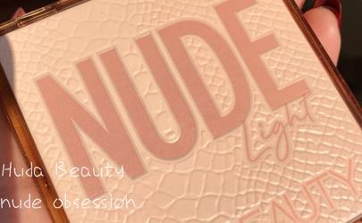 huda beauty nude9色眼影盘多少钱 huda beauty nude9色眼影盘试色