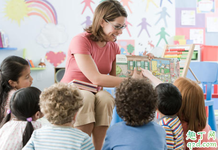 延迟开学幼儿园会不会退一定的费用 幼儿园延迟开学还用交学费吗 1