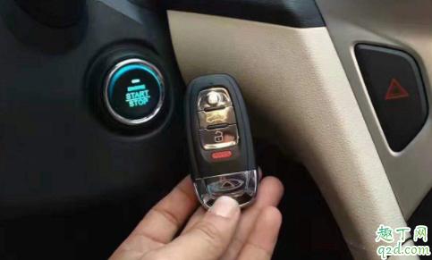 汽车钥匙快没电了仪表盘会提示吗 汽车钥匙电池电量怎么看3