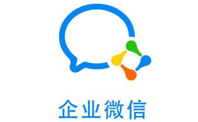 企业微信可以看到员工聊天记录吗 企业微信能看到员工聊天吗