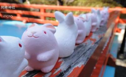 京都兔子神社可以求子吗 冈崎神社兔子带回去吗