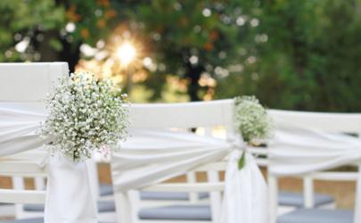 2021白露节气可以结婚办酒席吗 2021白露节气可以领证吗